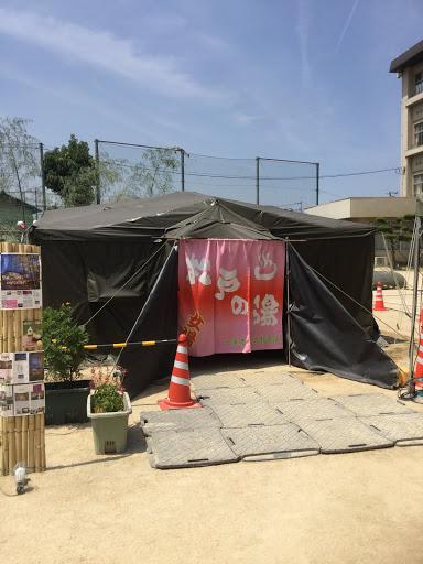 避難所訪問:玉島・第二福田小学校